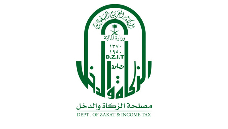 Zakat and Tax System in Saudi Arabia